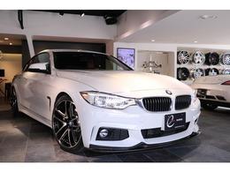 BMW 4シリーズクーペ 420i Mスポーツ 3Dデザイン リップ ディフューザー マフラ-