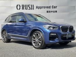 BMW X3 xドライブ20d Mスポーツ ディーゼルターボ 4WD ACC SR タン革 harman/kardon LED