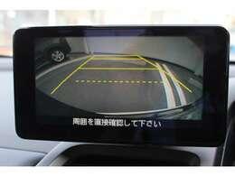 バックカメラ付き、車庫入れも後方確認に最適。安心して運転できます!
