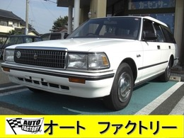 トヨタ クラウンワゴン 2.0 スーパーデラックス 禁煙ワンオーナー