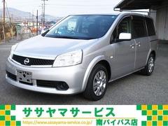 日産 ラフェスタ の中古車 2.0 ジョイ X 兵庫県篠山市 69.8万円