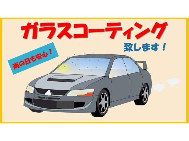 ★ご成約車両には無料でお付け致します。