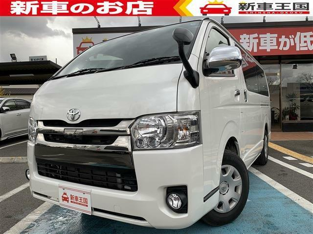 ☆新車低金利1,9%~専門店☆新車王国のお車をご覧になっていただき、誠にありがとうございます。ぜひじっくりとご検討下さい。