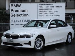 BMW 3シリーズ 320i SE 弊社デモカー 純正HDDナビ LED