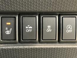 シートヒーター!先進安全装備もしっかり装備!