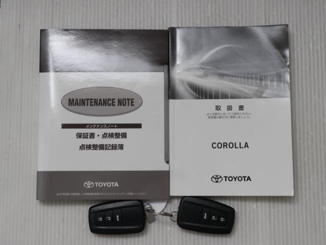 車の取扱説明書・整備手帳完備しております。