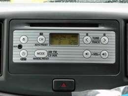 ☆インテグレートCD・AM/FMラジオ♪☆ お手持ちのデジタルオーディオプレーヤーなどをつないで楽しめるAUX端子(Ф3.5プラグ)付