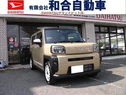 ダイハツ タフト 660 G 新車・9インチナビ・ドライブレコーダー