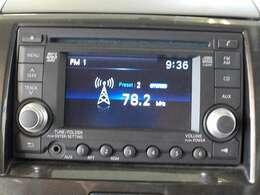 ラジオ・CD聞けます!