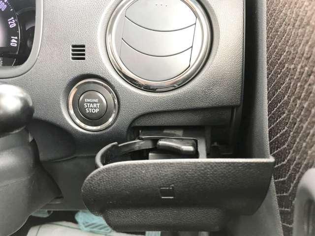 ☆車内の隅々まで徹底クリーニング!目に見えない汚れも落とします!除菌ウイルス除去・消臭でお子様にも安心!
