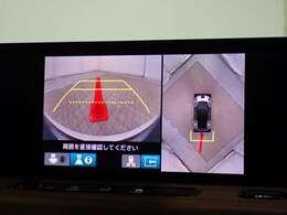 クルマの周囲を映像で確認できます。駐車場や見通しの悪い交差点など、状況に応じた映像をナビ画面に映し出します。