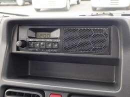 AM/FMラジオつき!運転中も退屈しません。