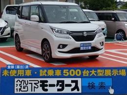 スズキ ソリオ 1.2 バンディット ハイブリッド MV LED シ-トヒ-タ- パワスラ 登録済未使用車