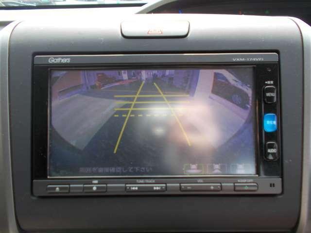 バックカメラ機能搭載で駐車時にも楽々♪