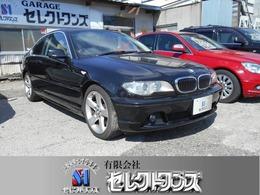 BMW 3シリーズクーペ 330Ci 保証付