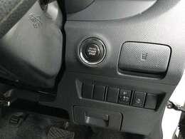 エンジン始動もブレーキ踏んで、ボタン押すだけ♪