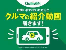 東証一部上場!ガリバーグループは全国約500店舗※のネットワーク!※2020年8月現