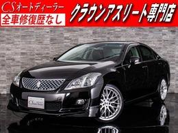 トヨタ クラウンアスリート 3.5 黒革/エアシート/フルエアロ/NEW20AW/HDD