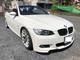 BMW 3シリーズカブリオレ 335i Mスポーツパッケージ 電動オープン 19ihアルミ 4本出マフラー