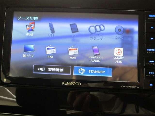 ケンウッド製 KXMG706BTW ブルートゥース DVD再生可能 SD CD 全方位カメラ 地デジ対応