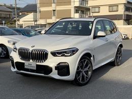 BMW X5 xドライブ 35d Mスポーツ 4WD サンルーフ 21AW ソフトクローズ 試乗車