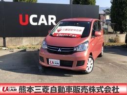 三菱 eKワゴン 660 M eアシスト 三菱認定中古車 ディーラー保証