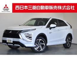 三菱 エクリプスクロス PHEV 2.4 P 4WD