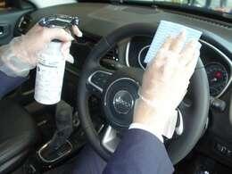 車内等の手の降れそうな箇所には定期的にアルコール除菌をしておりますので、安心してご覧くださいませ!
