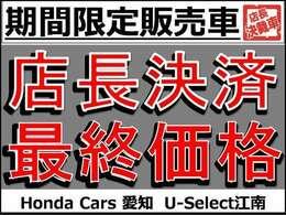 社外HDDナビ 純正AW リアカメラ スマートキー装備のトヨタの黒色のプリウス L入庫しました。