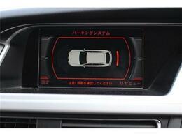 日本全国納車対応致します。道外への販売実績多数ございます。提携の陸送会社でご希望の地までお届けいたします。