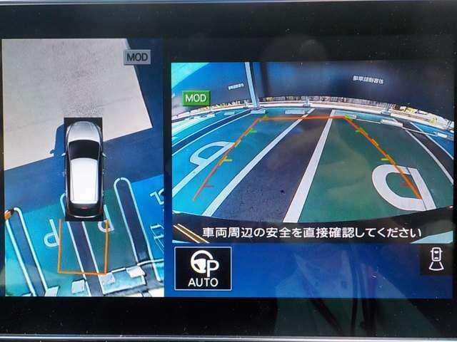 シームレスなアラウンドビューモニターはより違和感無く見ることができます。パーキングサポート機能を使えばスイッチ一つでカメラが認識した場所へ駐車可能です!