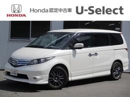 ホンダ エリシオン 2.4 G エアロ HDDナビスペシャルパッケージ 4WD 純正HDDナビ リア席モニター エンスタ