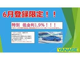 ヤナセBMWはBMW正規ディーラー唯一の全国展開型ディーラーです。東京・名古屋・三重・福岡、全社合わせて200台以上の豊富な品揃え! お客様のご要望にお応えいたします。