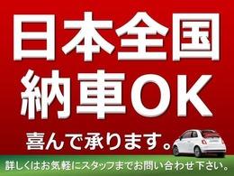 日本全国陸送納車可能です!!