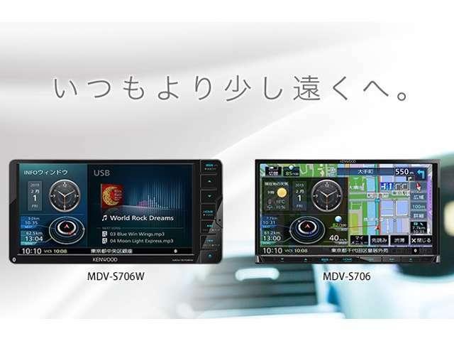 Aプラン画像:ハイレゾ対応/専用ドライブレコーダー連携地上デジタルTVチューナー/Bluetooth内蔵DVD/USB(2本)/SD AVナビゲーション