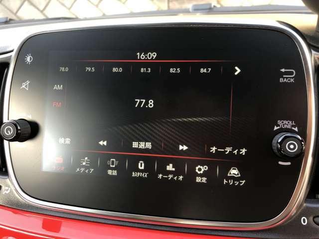「Apple CarPlay」「Android Auto」対応のU-Connect!スマホを接続すればスマホ内のマップ・ミュージック・電話などが使えます!