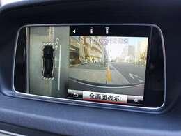 COMANDシステムナビゲーション(HDDナビ・フルセグTV・DVD再生・USB接続・Bluetoot・ETC2.0) 、360度カメラシステム