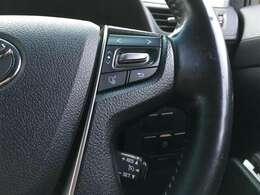 【クルーズコントロール】アクセル操作なしでも車が自動でスピードを保ってくれる機能です!アイサイト/レーダークルーズコントロール/追従型など各メーカーで様々な名称があります!