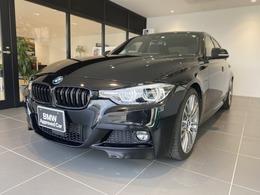 BMW 3シリーズ 330e Mスポーツ 19AW 黒革 ガラスサンルーフ HUD ACC