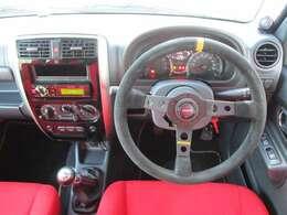しっかりとしたハンドリングで安全、快適なドライブをお楽しみいただけます!