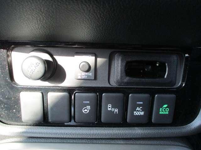 エコドライブモード AC1500W電源(AC100V)後側方/後退時車両検知警報システム ステアリングヒーター