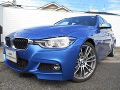 BMW 3シリーズツーリング の中古車 320d Mスポーツ 愛知県長久手市 428.0万円