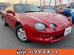 トヨタ セリカ 2.0 SS-I ETC