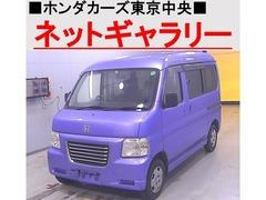 ホンダ バモスホビオバン の中古車 660 プロ 東京都立川市 25.0万円