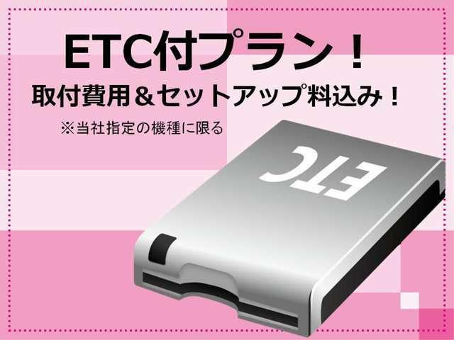 Bプラン画像:新品ETC取付します。セットアップまで込みです。