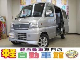 三菱 タウンボックス 660 セレクトターボ ハイルーフ 4WD