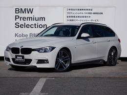 BMW 3シリーズツーリング 320d Mスポーツ エディション シャドー 黒革19インチアルミLEDヘッドライト