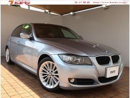 BMW 3シリーズ 320i 純正ナビ ETC DVD 17AW