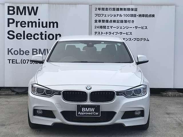 弊社では、遠方のお客様にもご来店いただけますよう最寄駅までお迎え、お送りいたします!公共機関でのご来店お考えのお客様はお気軽に弊社BMW認定中古車スタッフまでお申し付けくださいませ。
