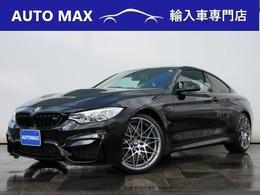 BMW M4クーペ M DCT ドライブロジック コンペティションパッケージ装着車 1オーナ コンペティションPKG 450PS